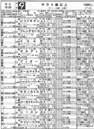 170911-3.jpg