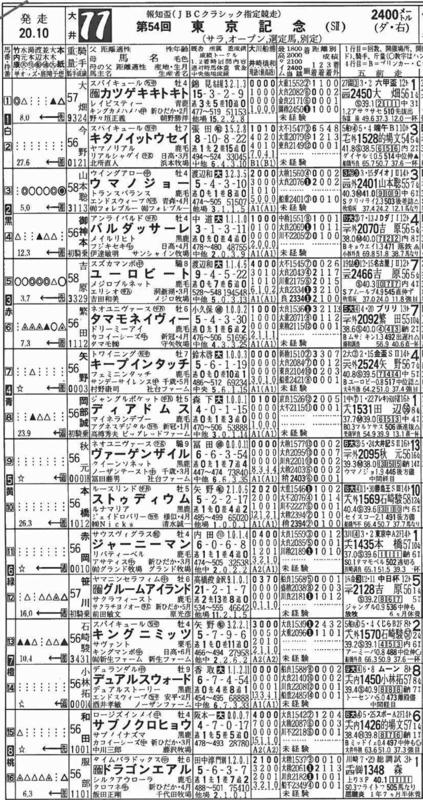 170913-1.jpg