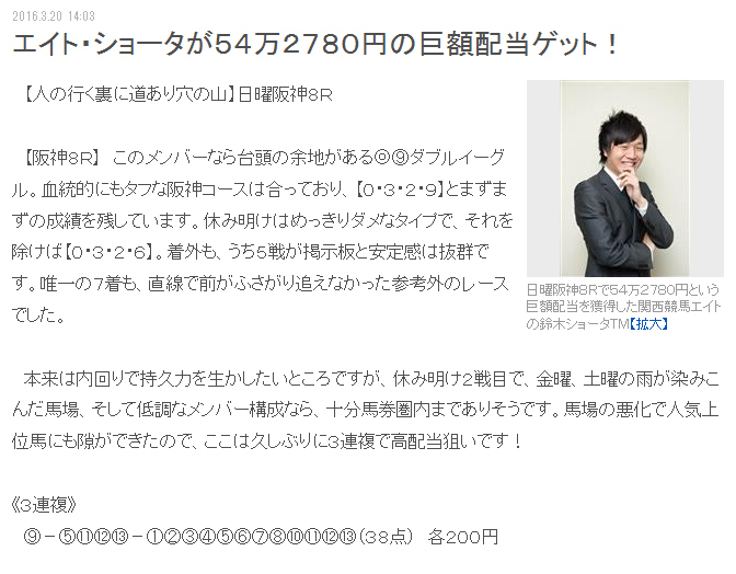 鈴木 ショータ