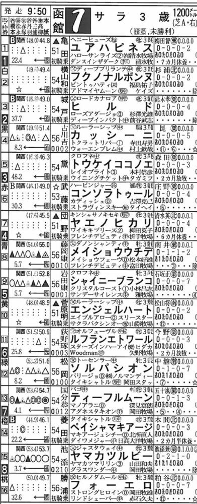 190621.jpg