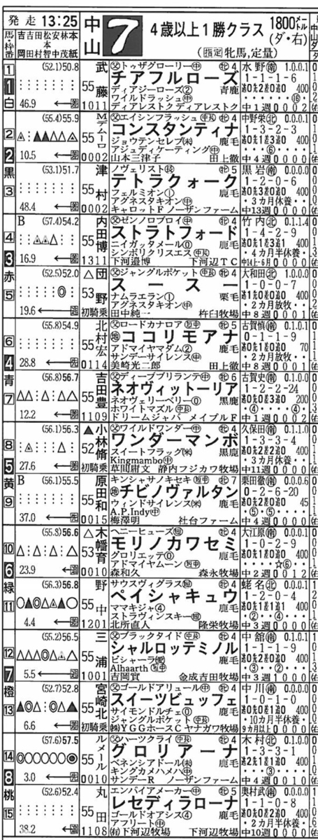 200314.jpg