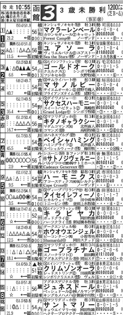 200711-4.jpg